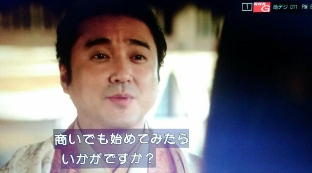 f:id:morifumikirikita319:20170403062826j:image