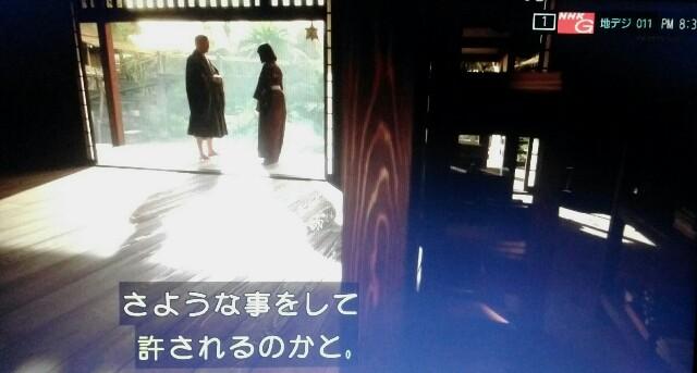 f:id:morifumikirikita319:20170403062857j:image