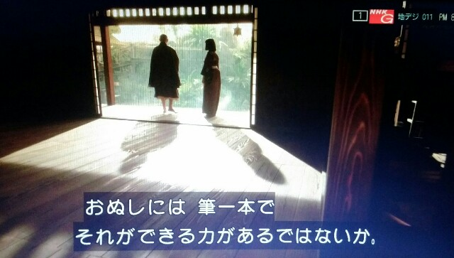 f:id:morifumikirikita319:20170403064515j:image