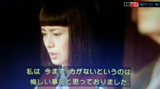 f:id:morifumikirikita319:20170403064536j:image