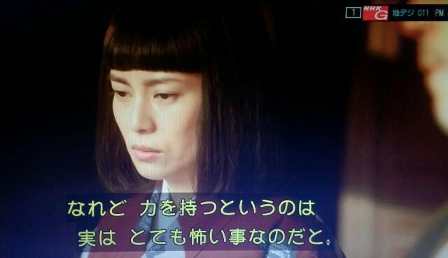 f:id:morifumikirikita319:20170403064545j:image