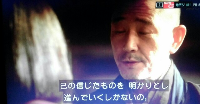 f:id:morifumikirikita319:20170403064653j:image