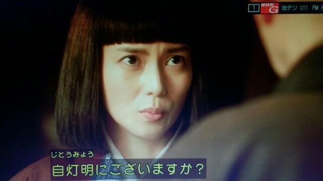 f:id:morifumikirikita319:20170403064707j:image