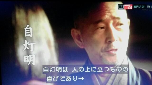 f:id:morifumikirikita319:20170403064721j:image