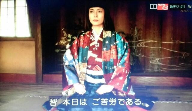 f:id:morifumikirikita319:20170403085428j:image