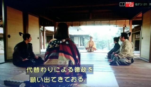f:id:morifumikirikita319:20170403085444j:image