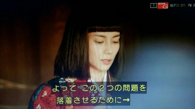f:id:morifumikirikita319:20170403085544j:image