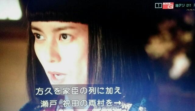 f:id:morifumikirikita319:20170403085620j:image