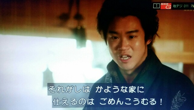 f:id:morifumikirikita319:20170403085729j:image