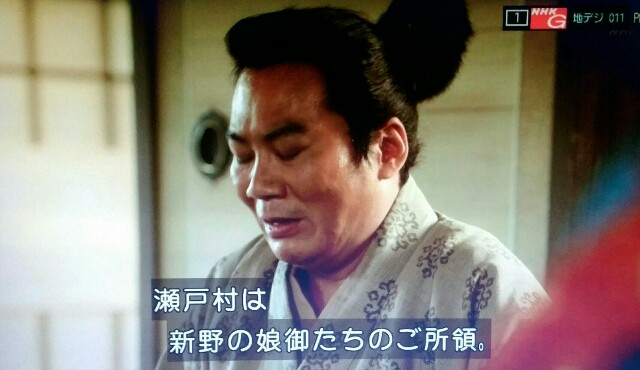 f:id:morifumikirikita319:20170403085739j:image