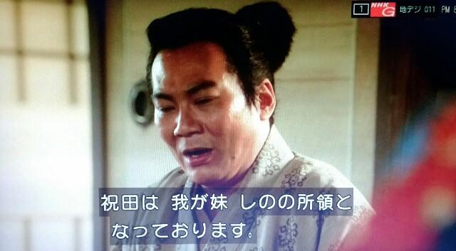 f:id:morifumikirikita319:20170403085747j:image