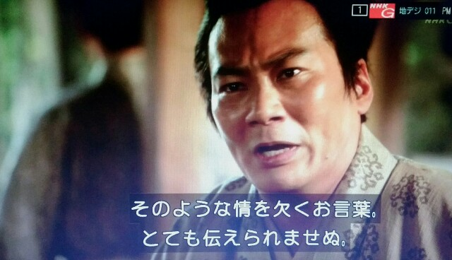 f:id:morifumikirikita319:20170403085756j:image
