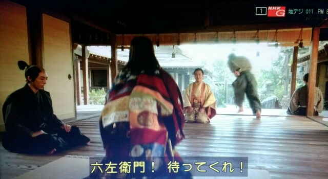 f:id:morifumikirikita319:20170403085811j:image