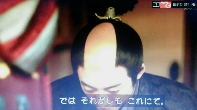 f:id:morifumikirikita319:20170403091031j:image