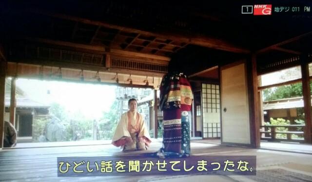 f:id:morifumikirikita319:20170403091046j:image