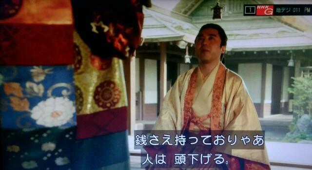 f:id:morifumikirikita319:20170403091058j:image