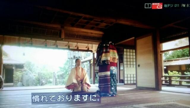 f:id:morifumikirikita319:20170403091113j:image
