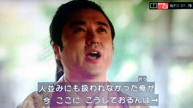 f:id:morifumikirikita319:20170403091127j:image