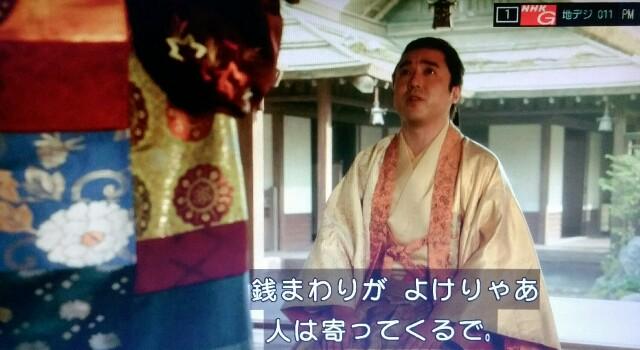 f:id:morifumikirikita319:20170403091157j:image