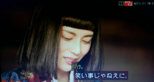 f:id:morifumikirikita319:20170403091252j:image