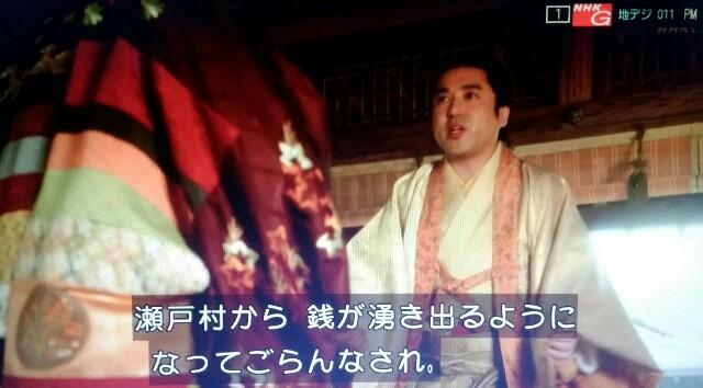 f:id:morifumikirikita319:20170403091327j:image