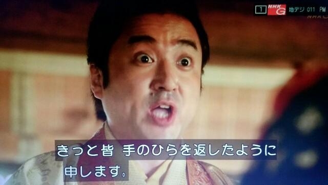 f:id:morifumikirikita319:20170403091341j:image