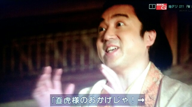 f:id:morifumikirikita319:20170403091351j:image