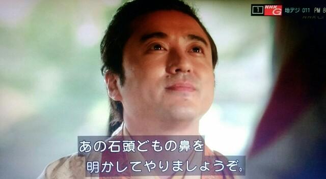f:id:morifumikirikita319:20170403091402j:image