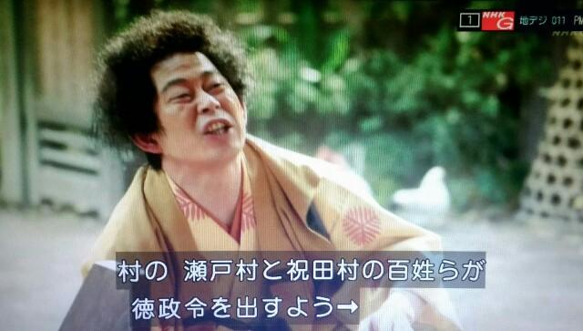 f:id:morifumikirikita319:20170403093209j:image