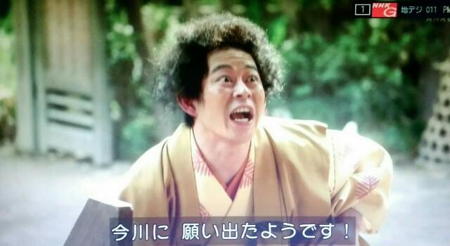 f:id:morifumikirikita319:20170403093221j:image
