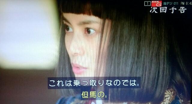 f:id:morifumikirikita319:20170403093232j:image
