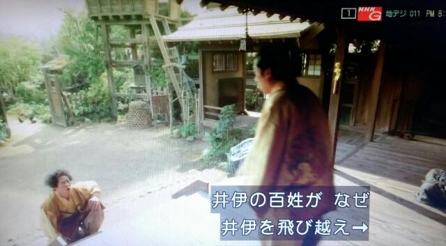 f:id:morifumikirikita319:20170403093301j:image