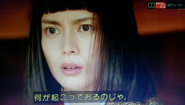 f:id:morifumikirikita319:20170403093329j:image
