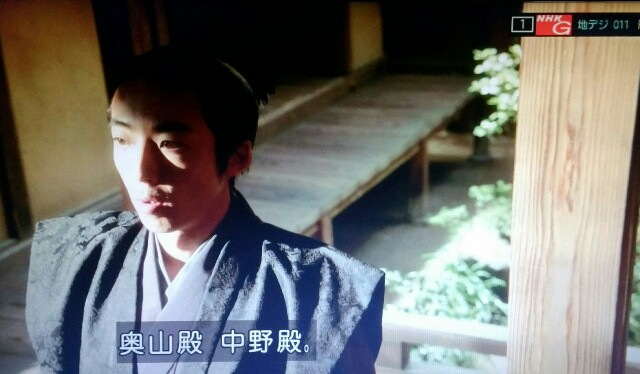f:id:morifumikirikita319:20170403093341j:image