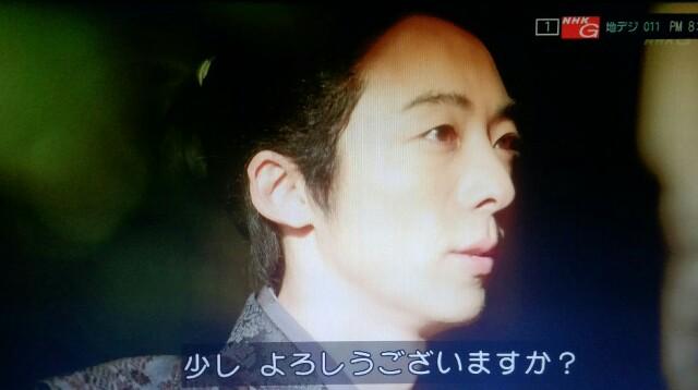 f:id:morifumikirikita319:20170403093355j:image