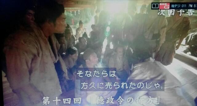 f:id:morifumikirikita319:20170403093822j:image