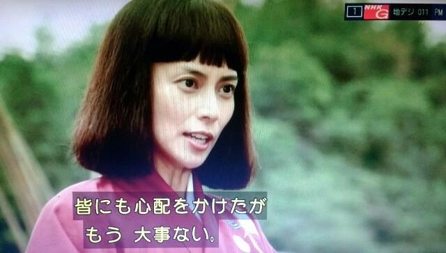 f:id:morifumikirikita319:20170403111544j:image