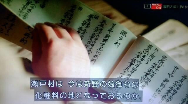 f:id:morifumikirikita319:20170403122139j:image