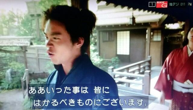 f:id:morifumikirikita319:20170403122240j:image