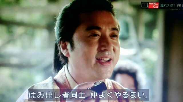 f:id:morifumikirikita319:20170403122450j:image