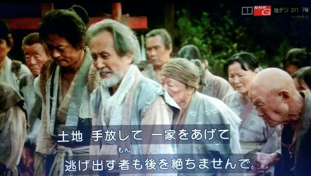 f:id:morifumikirikita319:20170403155155j:image