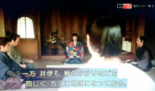 f:id:morifumikirikita319:20170403165429j:image