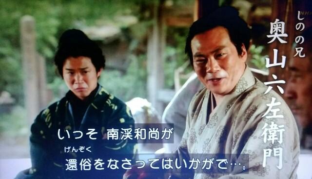 f:id:morifumikirikita319:20170408140820j:image