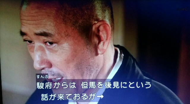 f:id:morifumikirikita319:20170408140842j:image