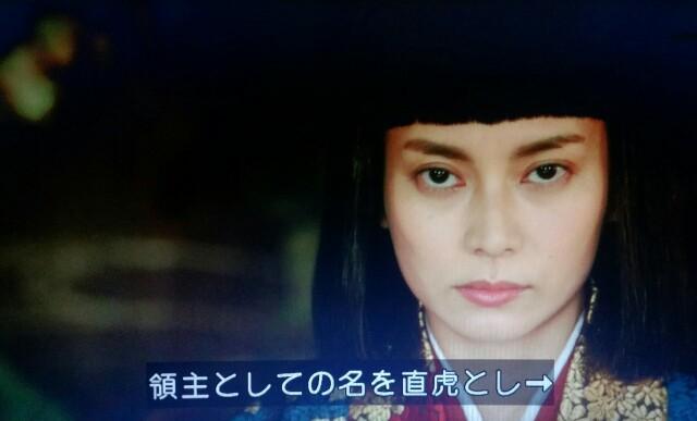f:id:morifumikirikita319:20170408141001j:image