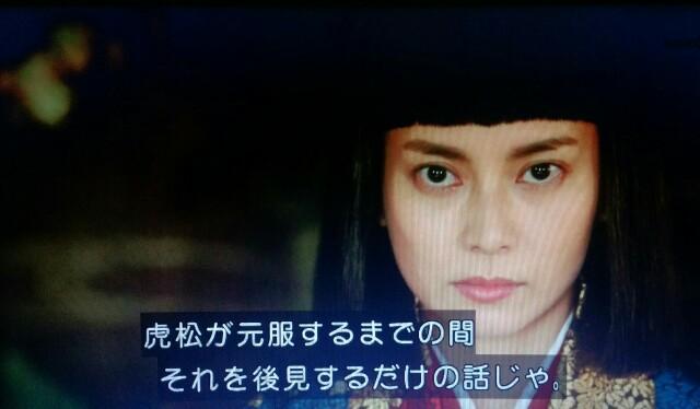 f:id:morifumikirikita319:20170408141017j:image
