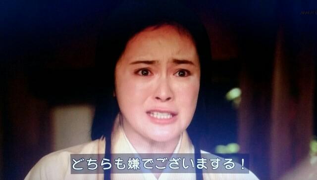 f:id:morifumikirikita319:20170408141416j:image