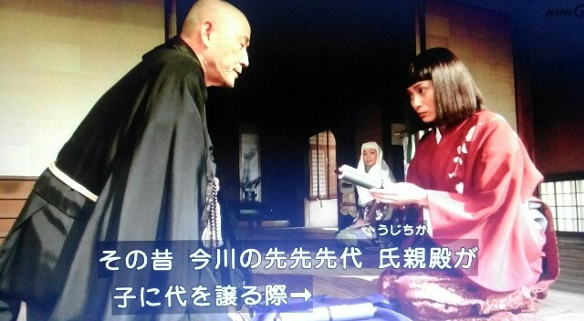 f:id:morifumikirikita319:20170408141629j:image