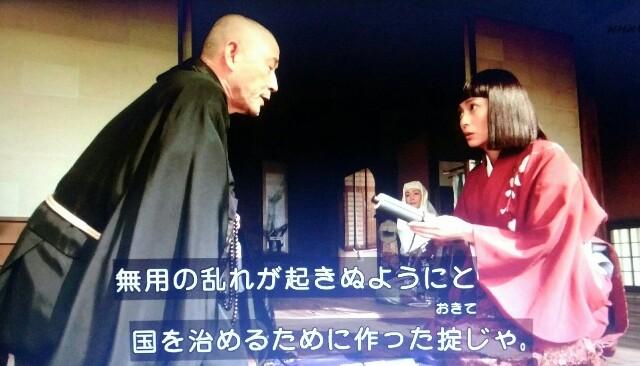 f:id:morifumikirikita319:20170408141642j:image