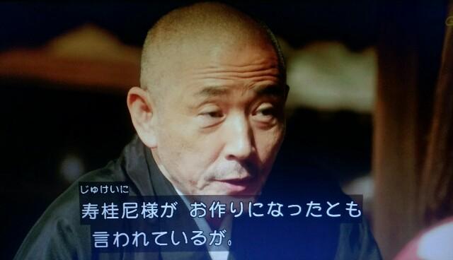 f:id:morifumikirikita319:20170408141655j:image